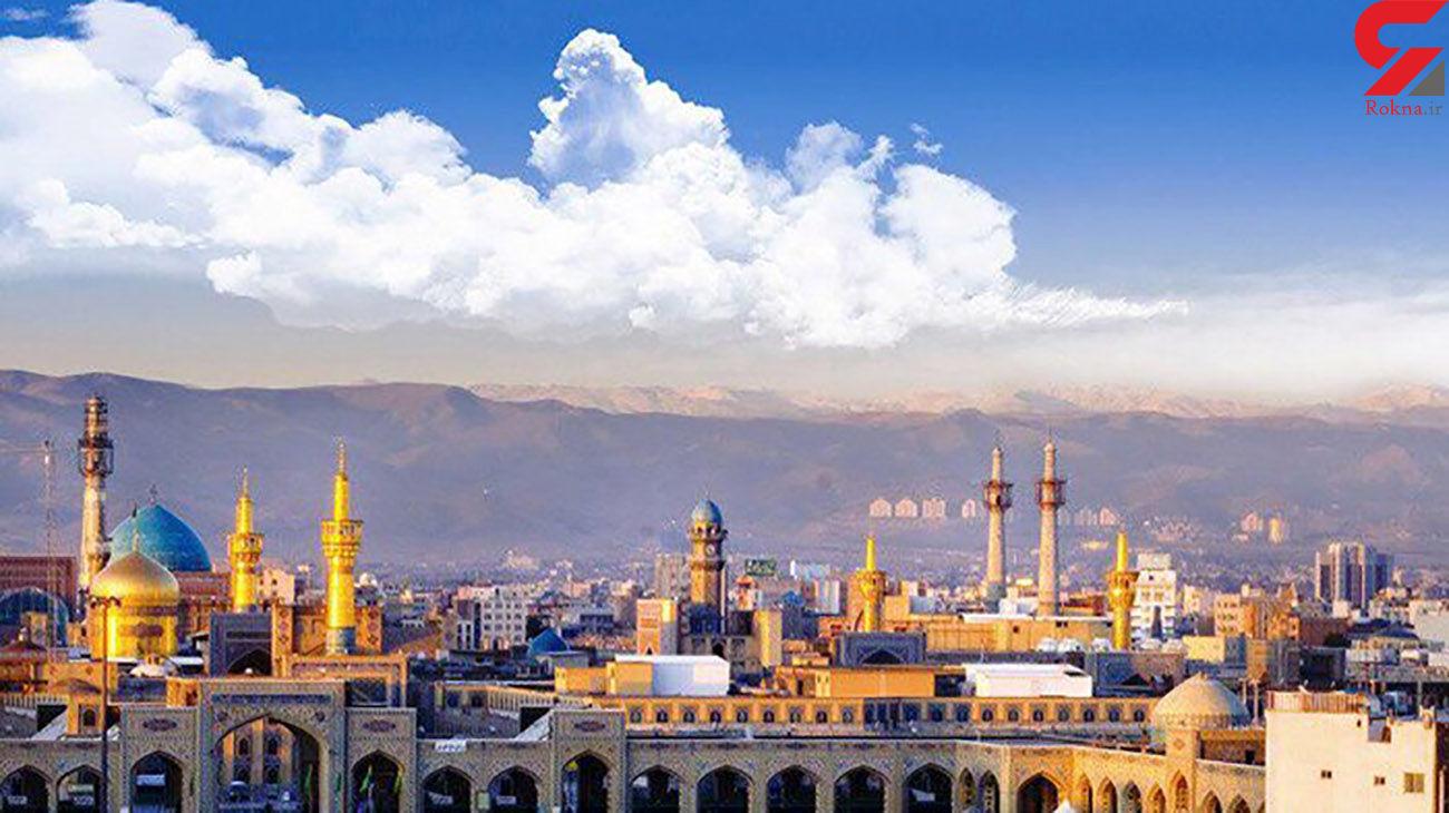وضعیت قیمت خرید خانه و نرخ اجاره بها در شهر مشهد + جدول قیمت