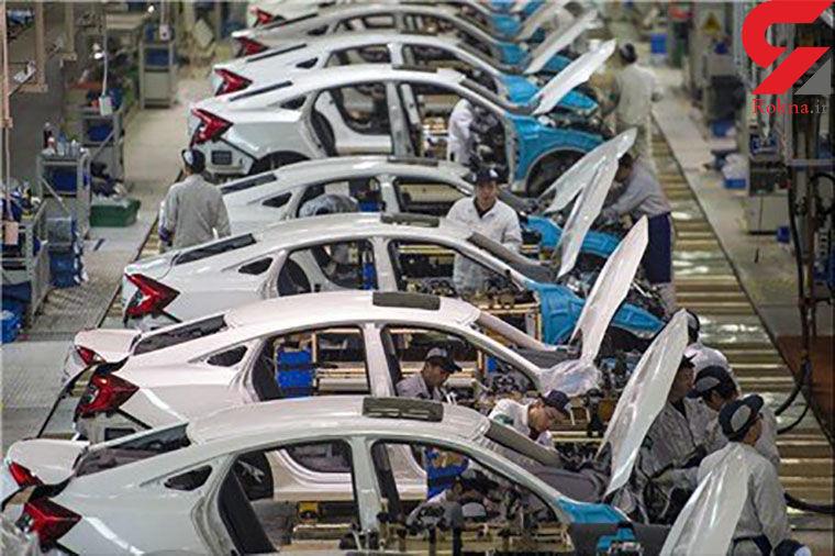جریمه سنگین برای 2 خودروساز