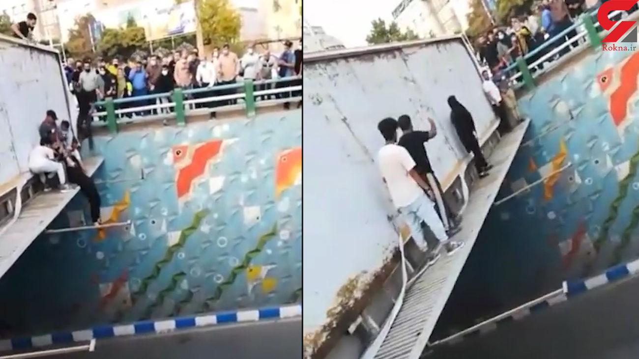 فیلم لحظه خودکشی زن جوان از روی پل /در خرم آباد رخ داد