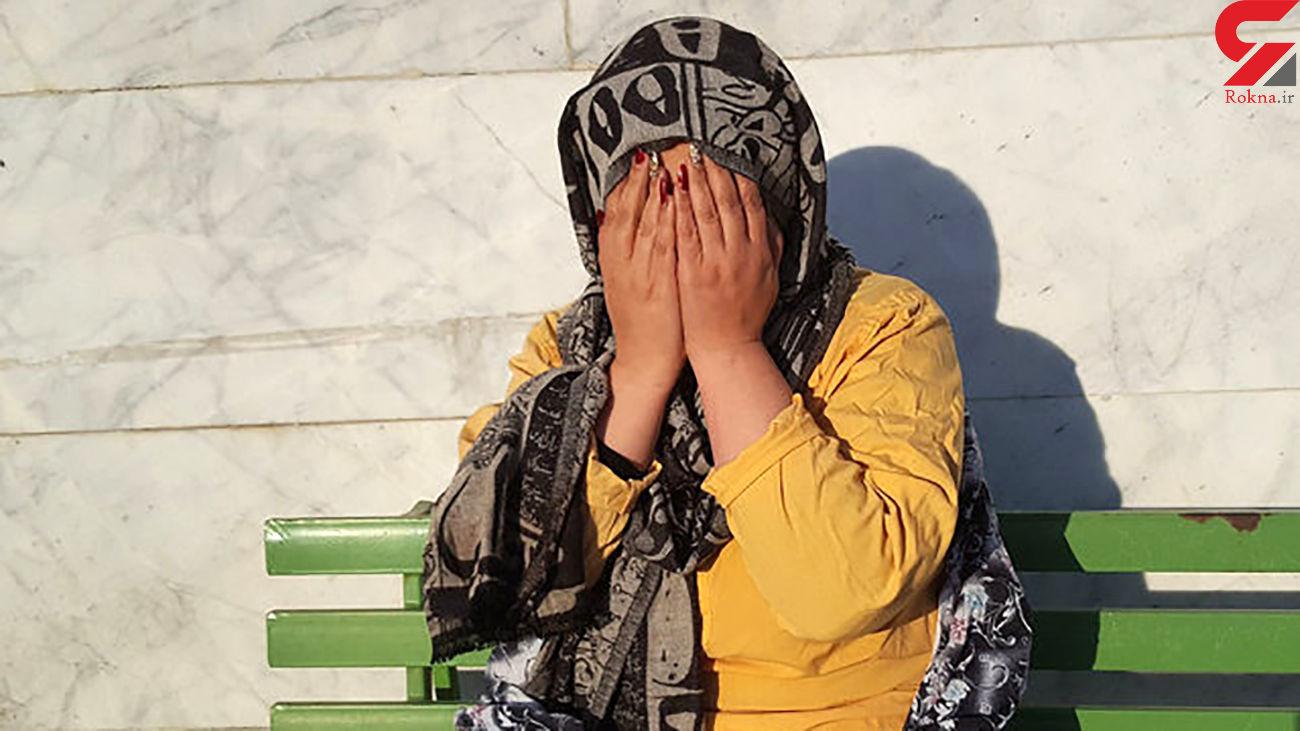 اسیدپاشی زن رشتی به صورت شوهرش
