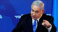 نتانیاهو: همه کشورهای غربی مکانیسم ماشه را  برای ایران فعال کنند!