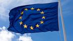 اتحادیه اروپا: نیازمند تلاشهای مشترک برای رفع تحریمهای ایران هستیم