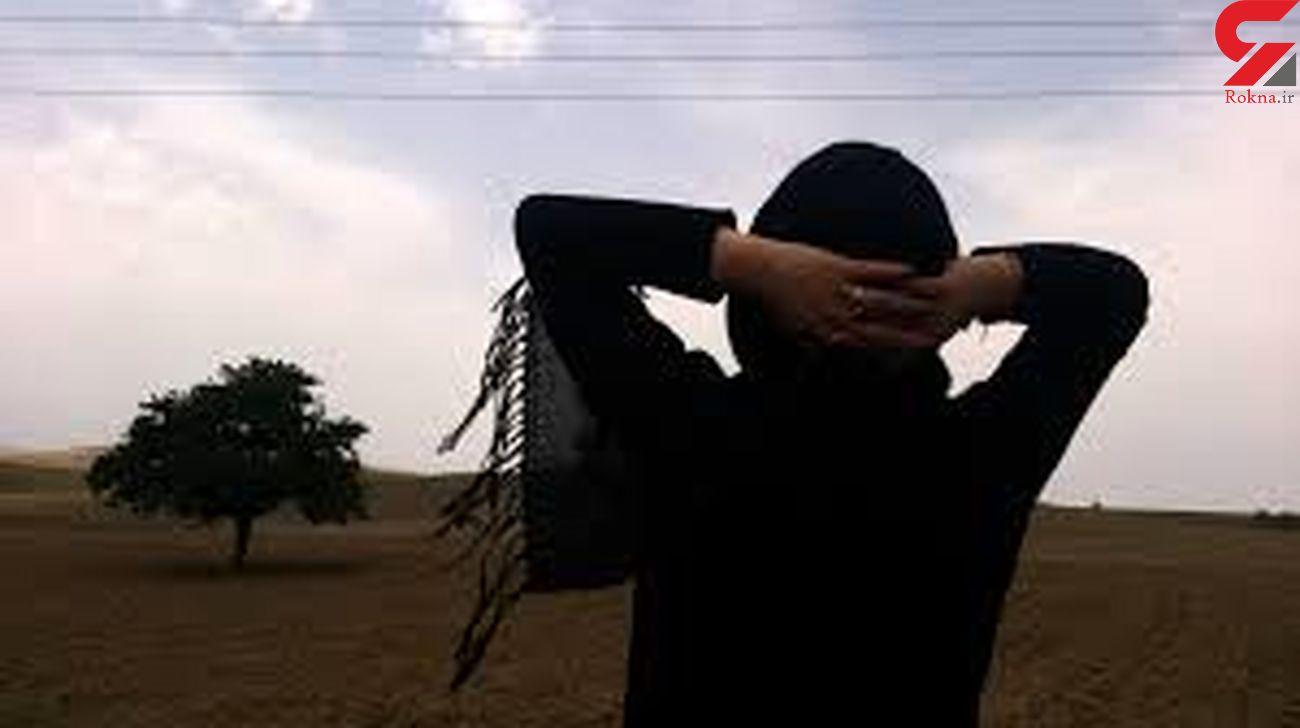 داستان تلخ زندگی دختر جوان مشهدی / او دست به دامان کلانتری شد