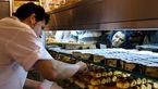 قیمت مصوب شیرینی برای شب عید اعلام شد