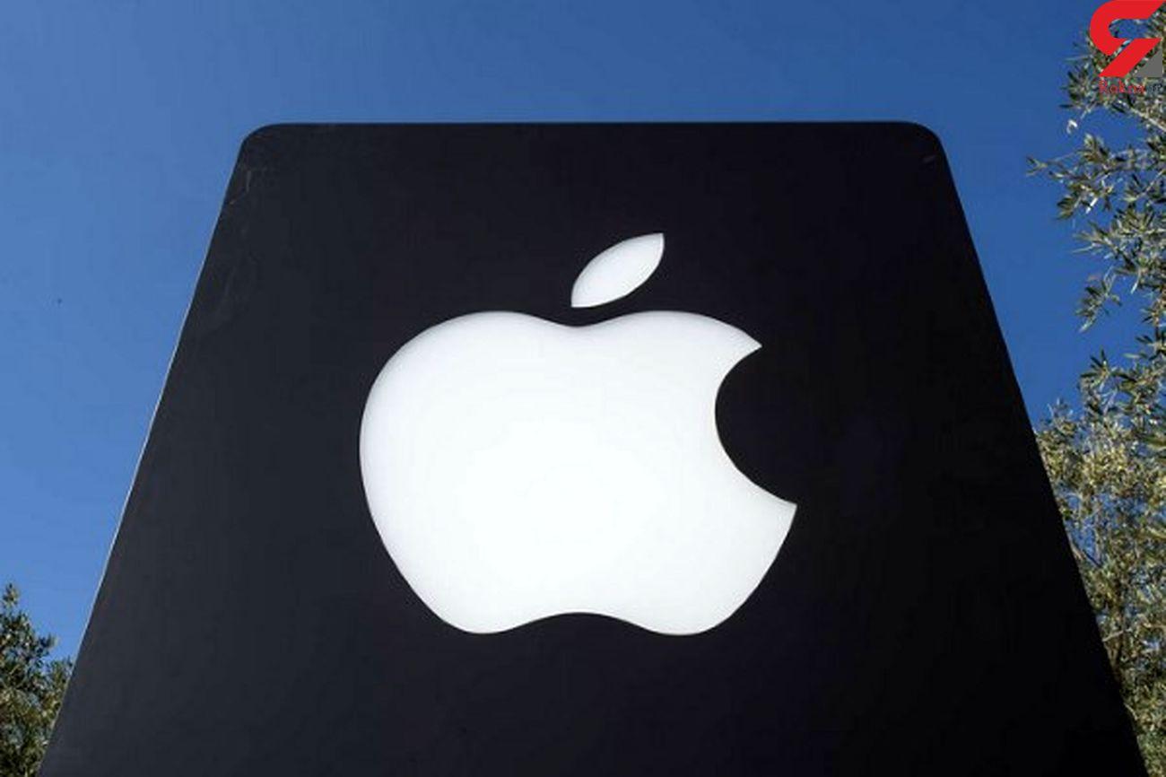اپل خودروساز می شود !
