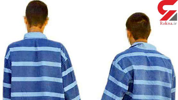 72 ساعت شکنجه زن و شوهر ثروتمند در نهاوند + عکس