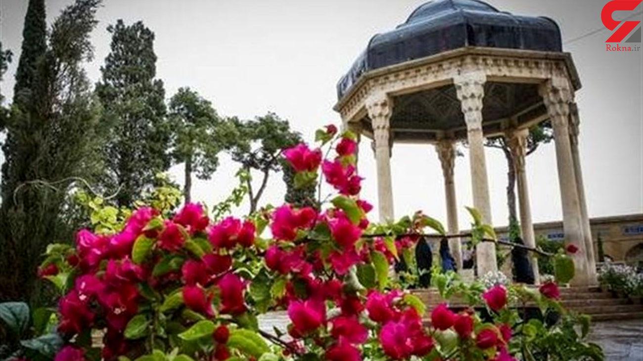 فال حافظ امروز / 20 مهر ماه با تفسیر دقیق + فیلم
