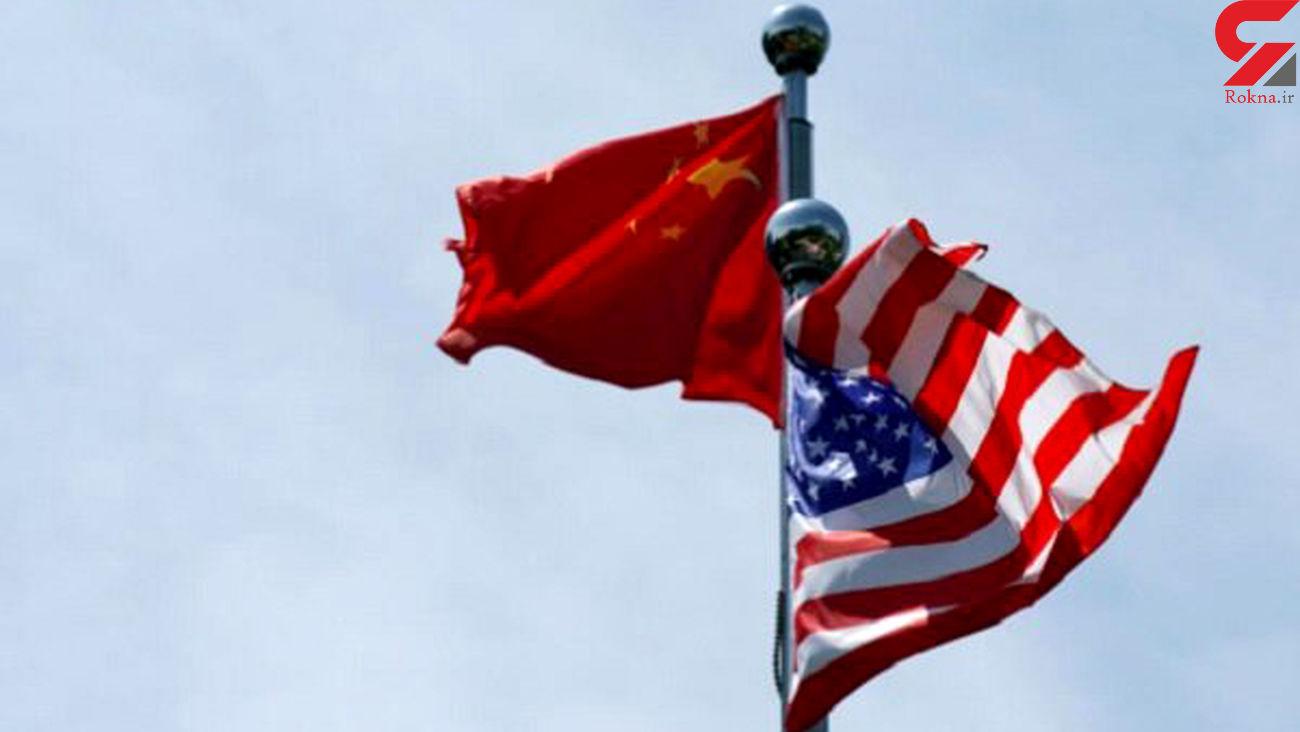 آمریکا چین را تهدید کرد