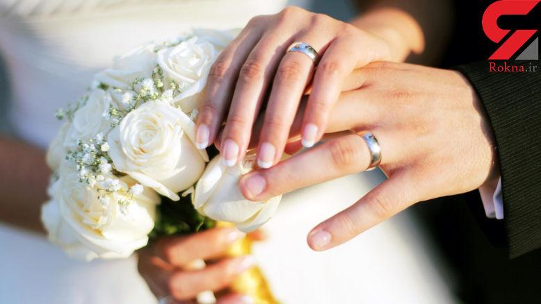 طرح علمی کاهش آسیب های طلاق