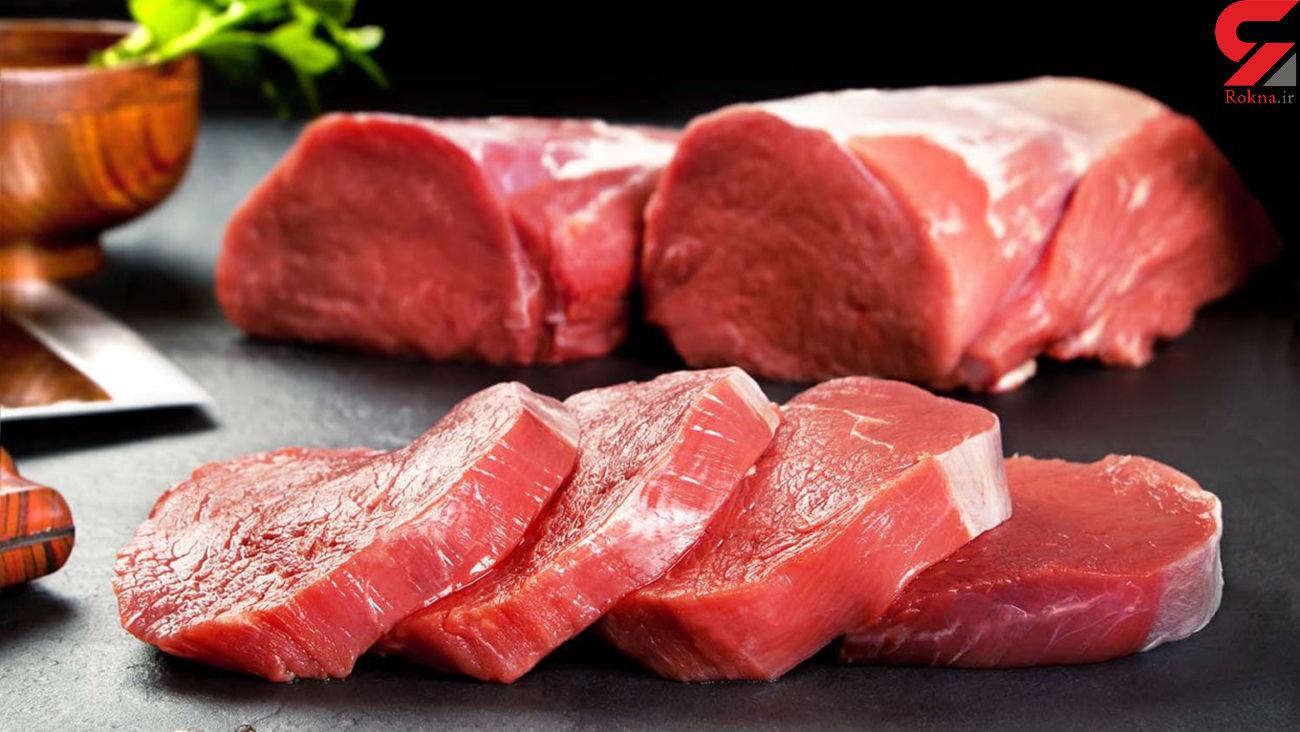 گوشت قرمز ارزان قیمت را از اینجا بخرید