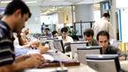 اعلام نحوه انسداد حسابهای بانکی+سند