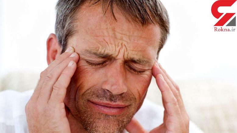 سردردهای خطرناک و مهم را بشناسید