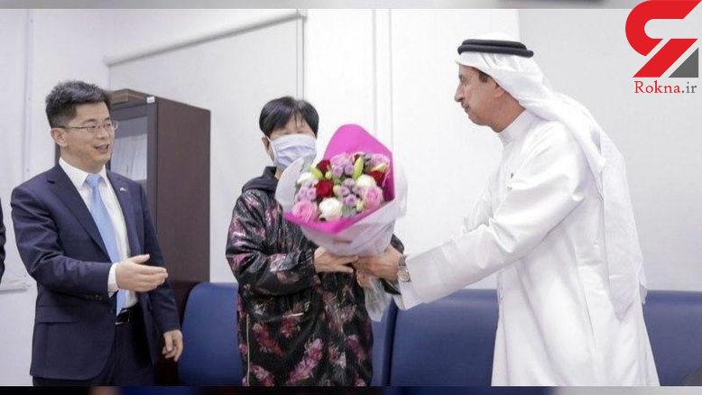نخستین چینی مبتلا به کرونا در امارات درمان شد