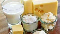 حفظ سلامتی بدن با محصولات پروبیوتیک