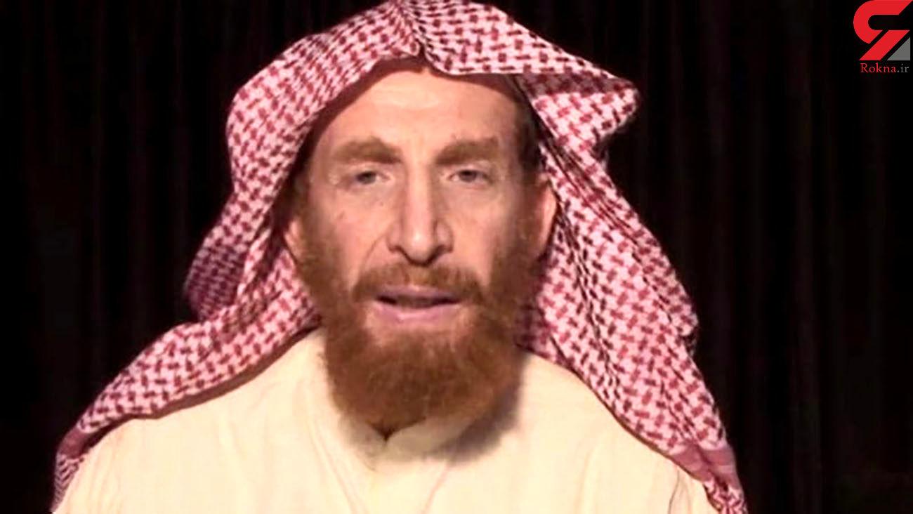 عضو ارشد القاعده در افغانستان کشته شد + عکس