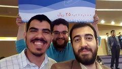 اختراع اربعینی3 نخبه ایرانی + گفتگو و جزئیات