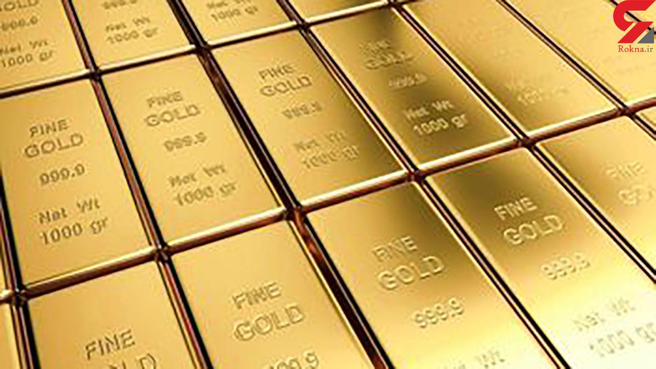 قیمت جهانی طلا امروز چهارشنبه مهر ماه 99
