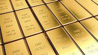 قیمت جهانی طلا امروز دوشنبه 14 مهر ماه 99