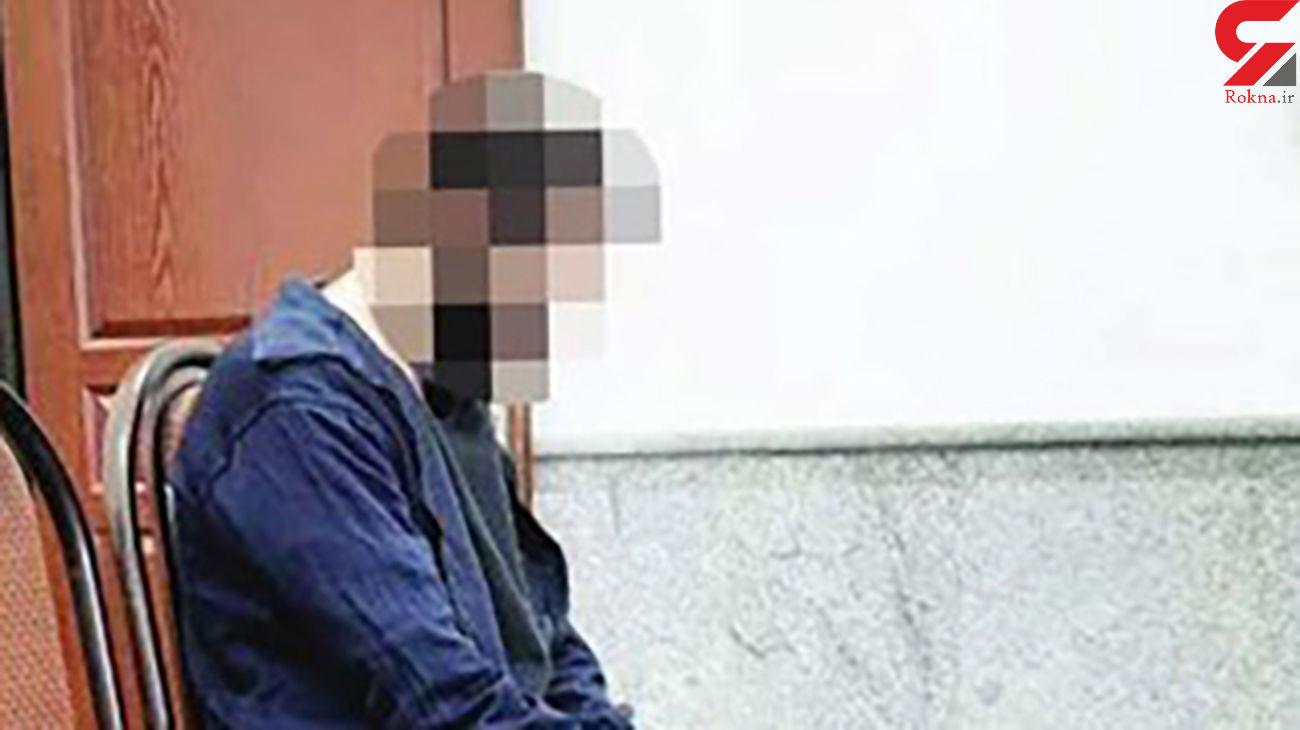قاتل سلطان هروئین تهران دستگیر شد + عکس