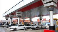 ۱۴ جایگاه سوخت در قزوین به دلیل ایمنی پایین تعطیل هستند
