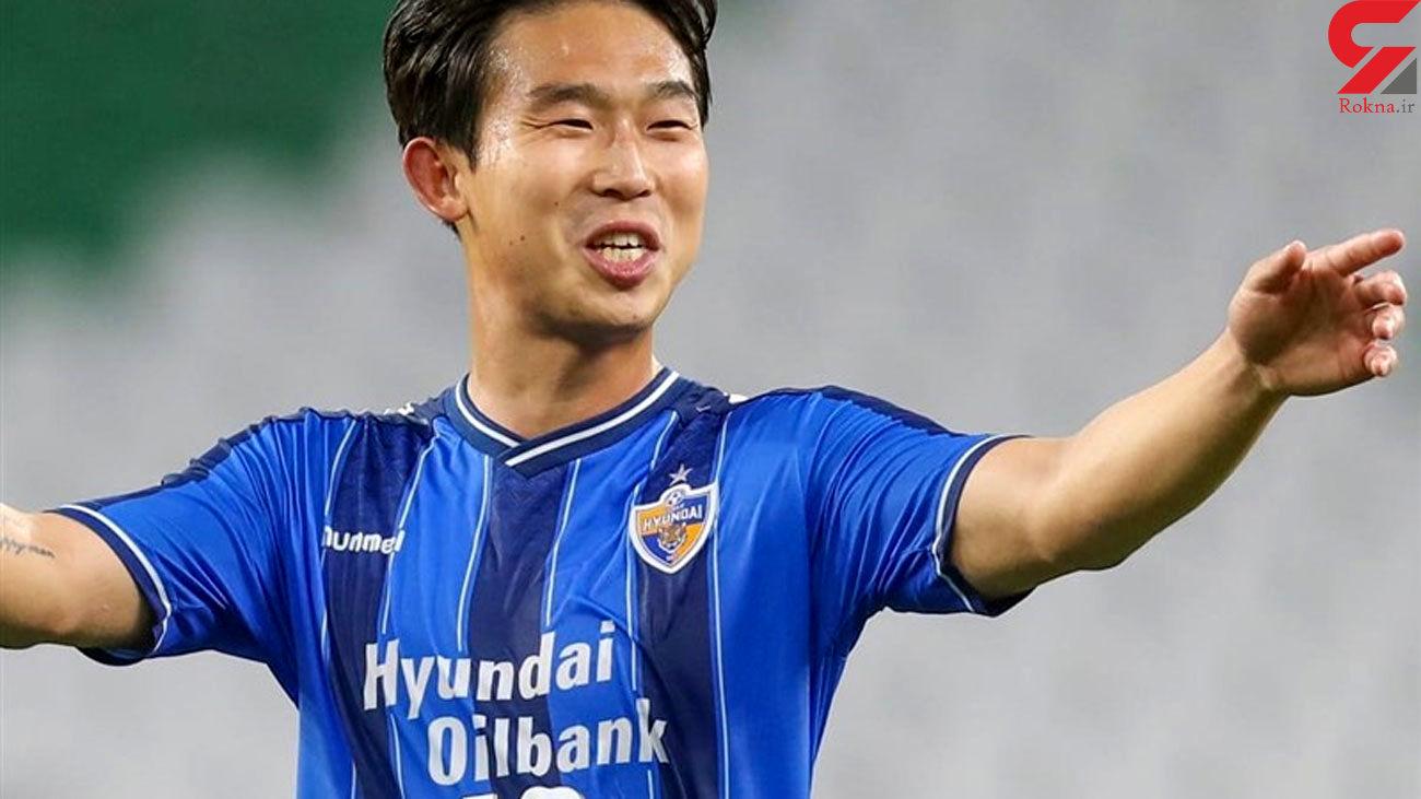 Ulsan Hyundai's Yoon: We Can Beat Persepolis in Final