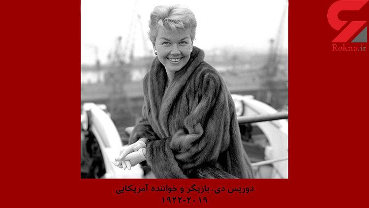 بازیگر خواننده خاطرساز درگذشت+ عکس