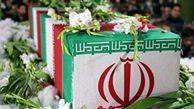 پیکر شهید جواهری در کرمانشاه تشییع شد