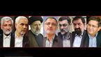 برگزاری دومین مناظره نامزدها انتخابات1400 با موضوع فرهنگی،اجتماعی و سیاسی/ سه شنبه ساعت 17