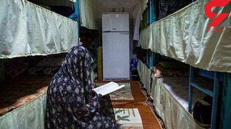 شکایت ۴۰ افغانستانی از یک دختر ایرانی