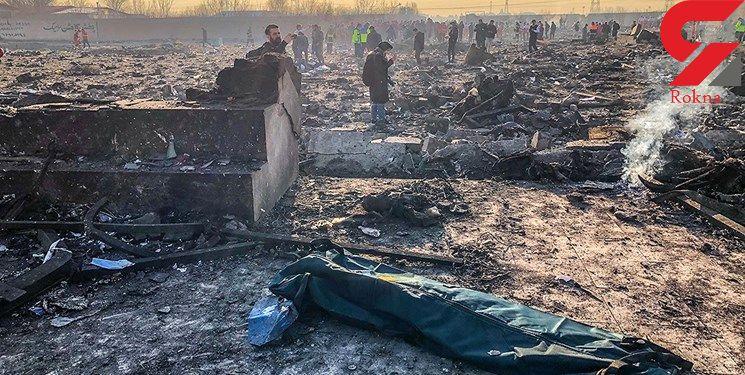فیلم 16+ / اولین صحنه های دلخراش از سقوط هواپیمای اوکراین / دشتی  از آتش و خون
