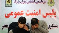 تیراندازی انتقام جویانه در جنوب تهران / گفتگو با شرور معروف + عکس و فیلم
