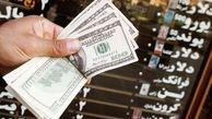 قیمت دلار و قیمت یورو امروز پنج شنبه 8 آبان 99 + جدول