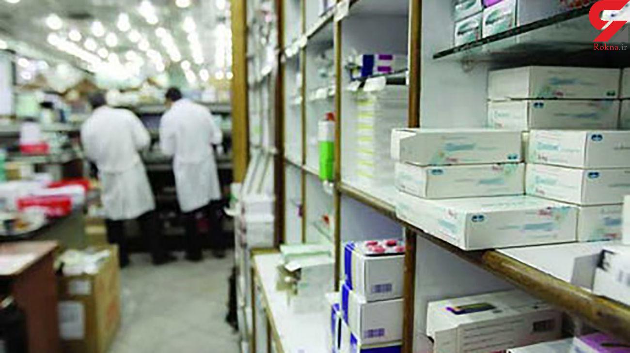اجرای طرح نسخه الکترونیکی در داروخانه های کشور
