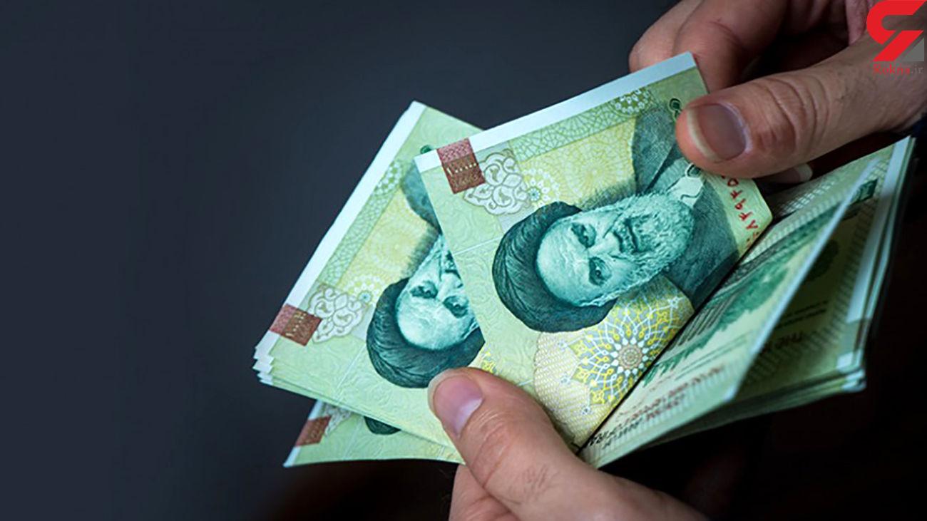یارانه نقدی شهریور ماه 1400 امشب واریز می شود