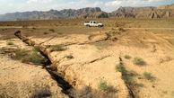 هشدار نسبت به وضع فرونشست زمین در ایران