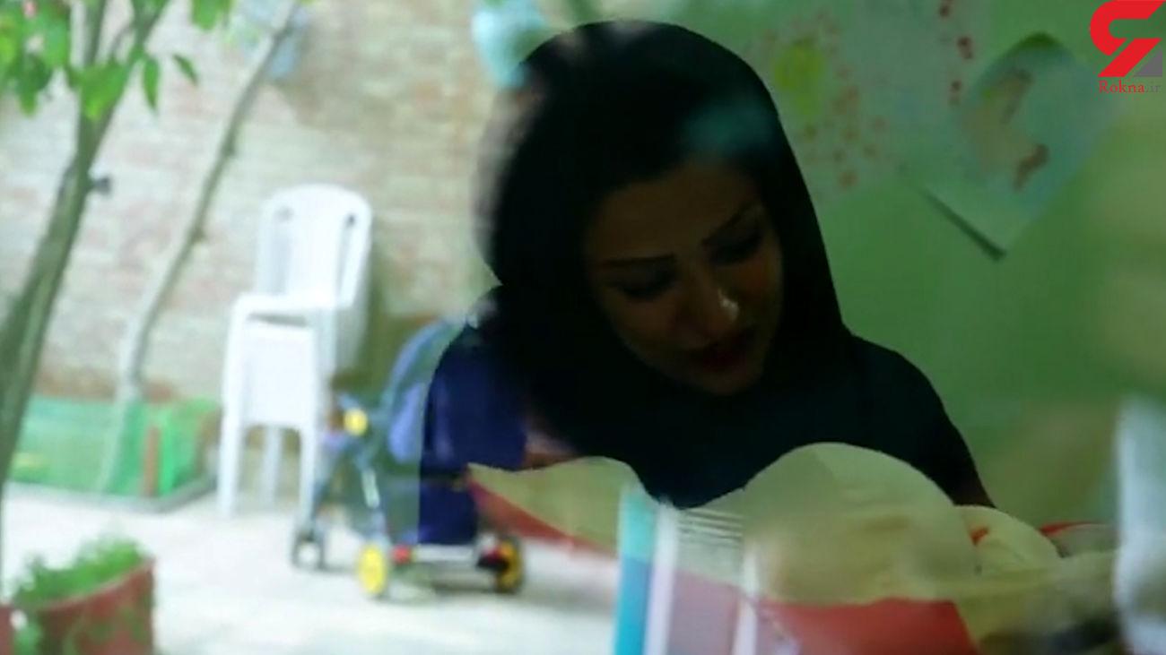 شگرد جالب مامان مژگان برای نوزادان معتاد + فیلم