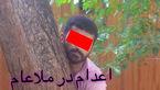 اولین عکس و فیلم لحظه اعدام جوان شیطان صفت مرودشتی در ملاءعام + عکس