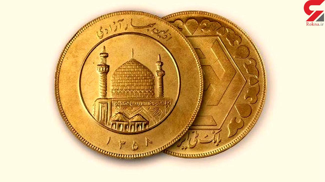 قیمت سکه و قیمت طلا امروز سه شنبه 19 اسفند + جدول