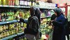 قیمت مواد غذایی گران نمی شود