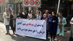 دختران شینآبادی هم تاب نیاوردند! / اعتراض مقابل نهاد ریاستجمهوری + تصویر