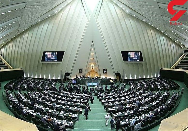 نماینده مجلس: 9 میلیارد دلار ارز دولتی گُم شد