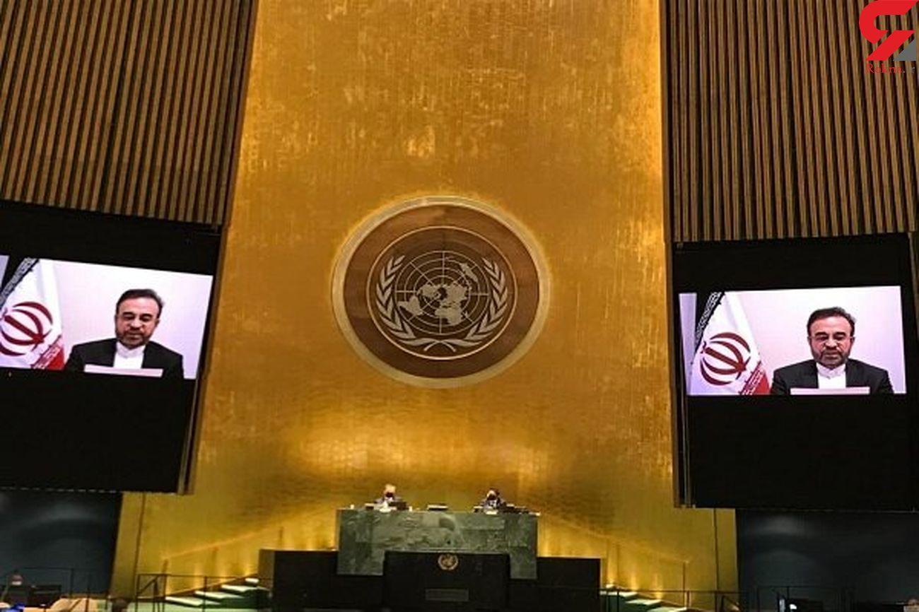 Iran calls for global nuclear disarmament