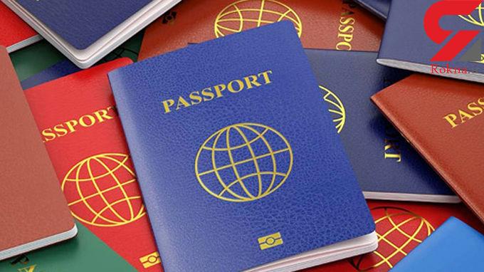 جدیدترین رتبهبندی گذرنامه های جهان/ جایگاه ایران را ببینید!