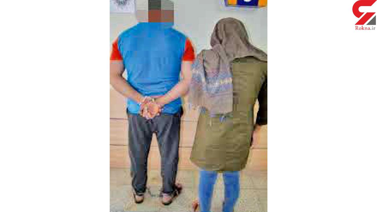 نوعروس مچ داماد تهرانی و دختر دانشجو را در خانه مجردی گرفت / ترانه همه چیز را گفت