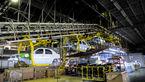 تولید خودرو به 3 میلیون دستگاه میرسد