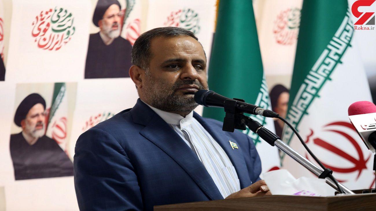 تجمع هواداران رئیسی روز جمعه در تهران برگزار می شود