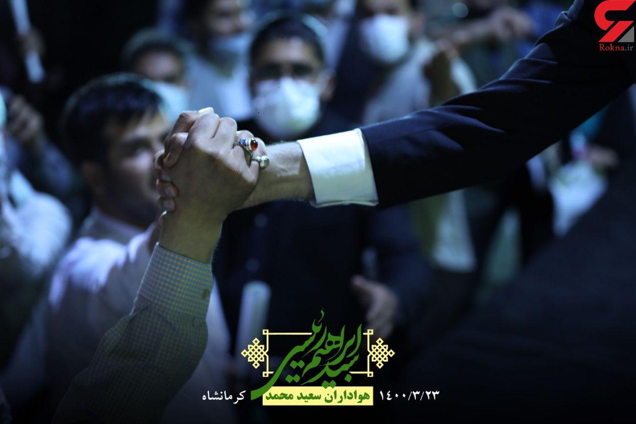 غوغای سردار سعید محمد در کرمانشاه + عکس