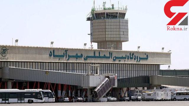 ترافیک پر رفت و آمد در فرودگاه مهرآباد