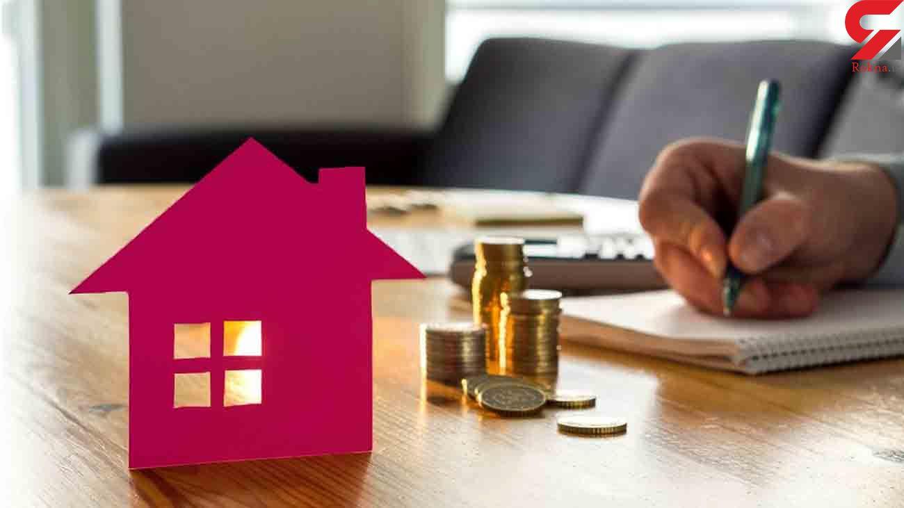 صفر تا صد طرح مالیات بر خانه های خالی