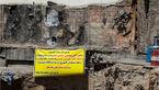 آخرین خبر از بوی گند تهران/ تمرکز روی فاضلاب پلاسکو